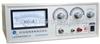 ZC36 型超高电阻测试仪