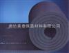 廊坊开孔式橡塑吸引板、华美B1级阻燃橡塑板供应