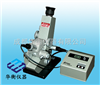 NAR-4TNAR-4T高折射率型阿贝折光仪