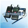 ZRQF-D10φ/ZRQF智能热球风速仪厂家