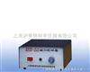 85-1A小容量磁力搅拌器 上海85-1A不加热磁力搅拌器
