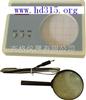 M107812菌落计数器(能测纸张表面菌落总数)