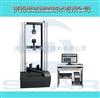 铝合金建筑型材纵向剪切试验机,微机控制铝合金建筑型材试验机