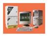 亚力恩凝胶影像分析系统【产品编号】YLN-2000B