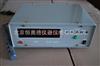 HAD-J25113蓋革計數器