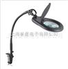 MA-1225CF宝工MA-1225CF放大镜灯-黑色