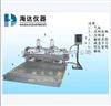 HD-8106沙发模拟运输试验机