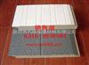 齐全供应建筑用保温材料,保温装饰一体化板