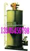 YY(Q)L-600燃气电加热导热油炉,燃油导热油炉