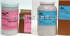 进口试验粉尘杂质ISO 12103-1 A2 精细试验粉尘原装进口