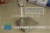 TCS放地上使用(300kg电子磅秤)200kg台秤落地式