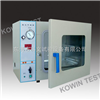 KW-GZX-42AS电热恒温干燥箱,恒温干燥箱