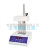 ND100-1氮气吹扫仪|氮吹仪厂家