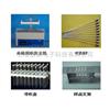 QQ-24A氮吹仪/水浴氮吹仪/氮气吹扫仪