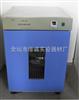 DHP型不锈钢电热恒温培养箱