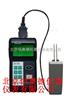 SK-300纸管水分仪/针插式纸张水分仪 SK-300