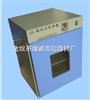 SHP隔水式电热培养箱