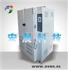 专业生产低温试验箱,高低温湿热箱,低温试验箱