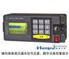 HR/JT-3000数字滤波漏水检测仪价格