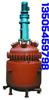 搪玻璃反应罐,搪玻璃电加热反应釜