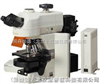 80i四月精致产品本溪市尼康80i生物显微镜特价
