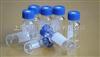 20ml 透明 螺纹口顶空进样瓶(瓶子+瓶盖+瓶垫)/20ml顶空瓶/20ml透明样品瓶