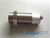 HR/JCS2002(2米)超声波测距传感器|超声波距离变送器价格