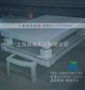 SCS国标(防爆)面板¥1t地磅-2吨地磅