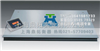 SCS进口柯力传感器:2t地磅-防爆-3吨地磅