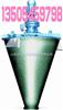 DSH系列双螺旋搅拌机,汽加热双螺旋搅拌机