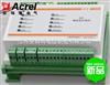 AGP風力發電測量保護模塊