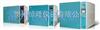 一体式普通炉膛箱式电阻炉 马弗炉(16L)