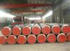 聚氨酯防水保温管