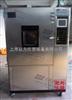 JW-T-120A上海恒溫恒濕試驗箱Z低價,北京恒溫恒濕試驗機Z便宜。