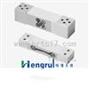 HR/LPS-100KG/200KG称重传感器