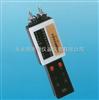HAD-MY-4木材含水率測定儀