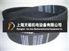 T10-1600鋼絲梯形同步帶