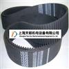 T10-1700鋼絲單齒同步帶