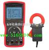 H24462油机多用表/抽油机巡更测试仪/ 油田多功能表/油田功率表