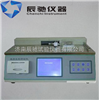 MXD-01包装基材摩擦系数测定仪,摩擦系数仪