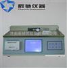 MXD-01摩擦系数仪,编织袋摩擦系数测定仪