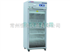XC-588A1L血液冷藏箱价格