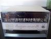 青岛青智8716B1单相电参数测量仪