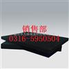 齐全工程用Classl橡塑保温板/性能独特