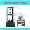 硬质聚氨酯夹芯板粘结强度试验机,硬质聚氨酯夹芯板剥离性能试验机