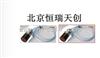 HR/85811系列电涡流传感器价格