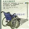 300 kg轮椅电子秤厂家