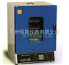 LG-50台式鼓风干燥箱