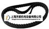 T2.5-200进口梯形同步带