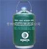 YDS-5-200液氮罐(储存式)